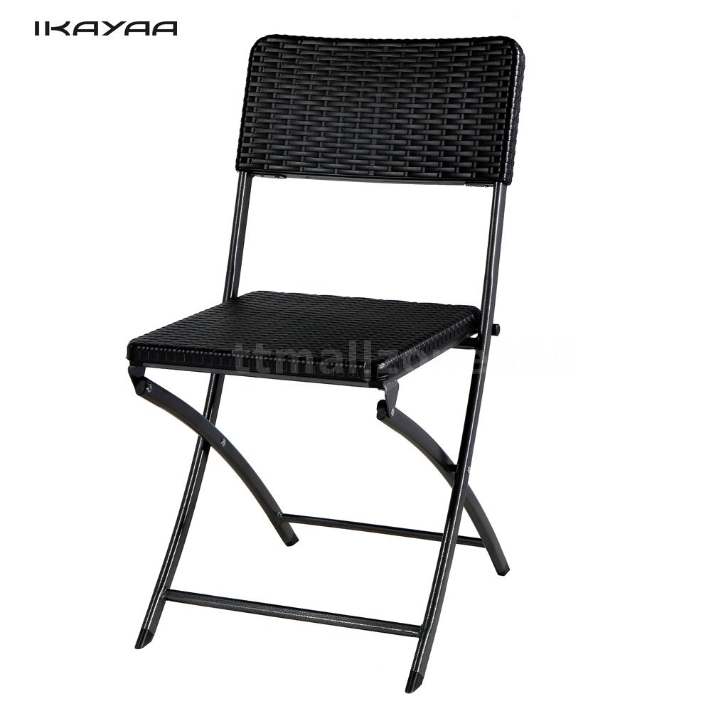 3pc patio rattan wicker table chairs set cushioned for Coffee tables you can sit on