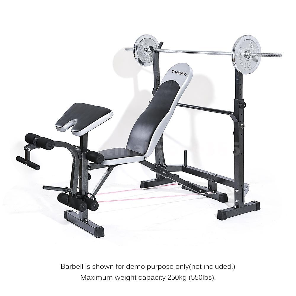 Pleasant Details About Weight Bench Press Incline Flat Decline Sit Up Barbell Squat Rack Exercise Home Ibusinesslaw Wood Chair Design Ideas Ibusinesslaworg